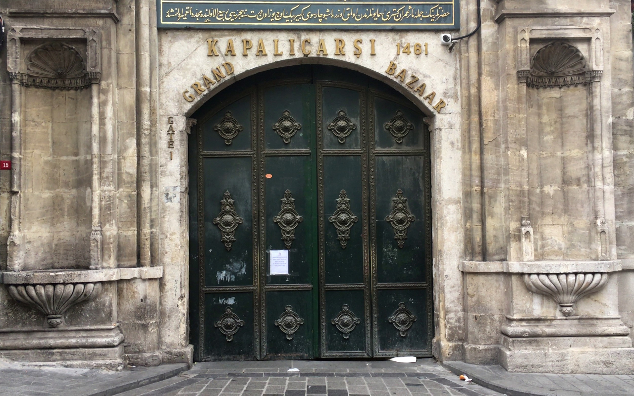 The Covered Bazaar Door